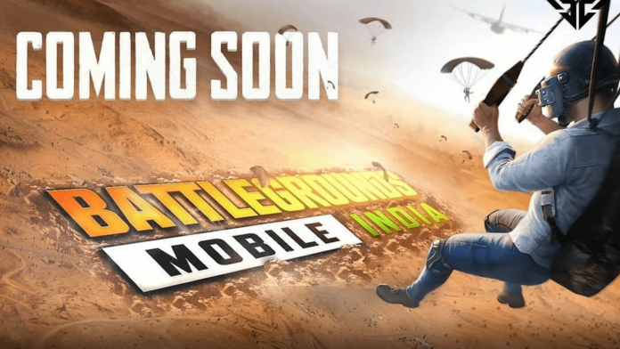 PUBG Mobile India Launch